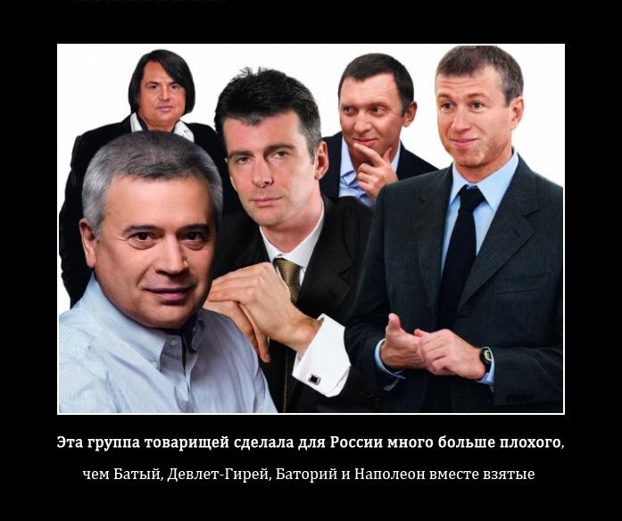 Картинки по запросу россия дворцы олигархов